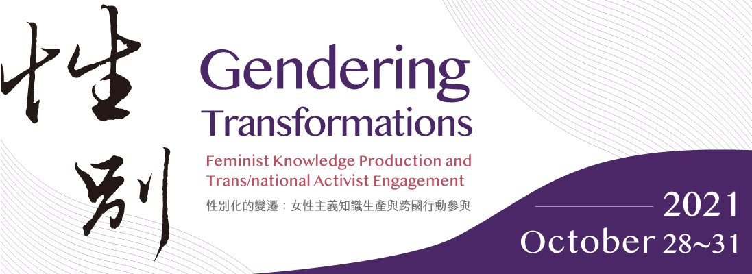 Gendering Transformations: Feminist Knowledge Production and Trans/national Activist Engagement