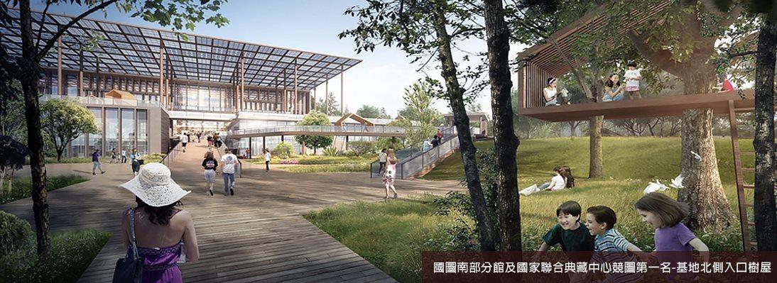 國圖南部分館及國家聯合典藏中心競圖第一名-基地北側入口樹屋