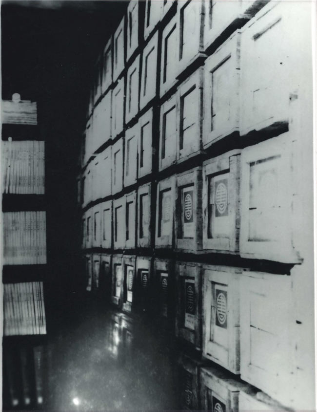 A look at the rare book storage room in Wufeng, Taichung