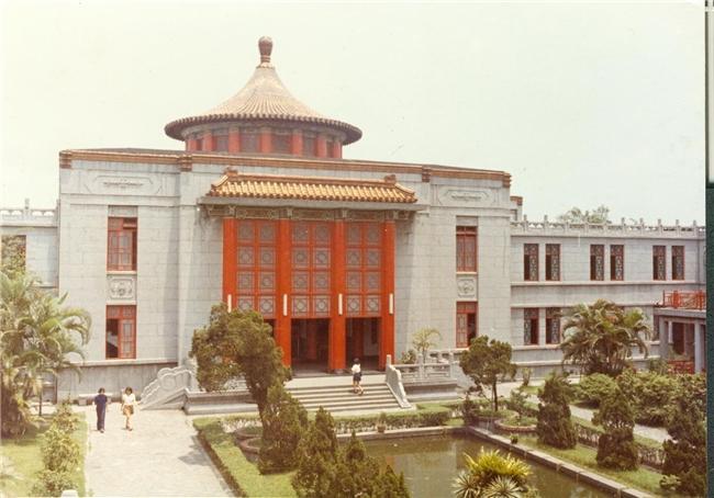 國立中央圖書館南海路館舍