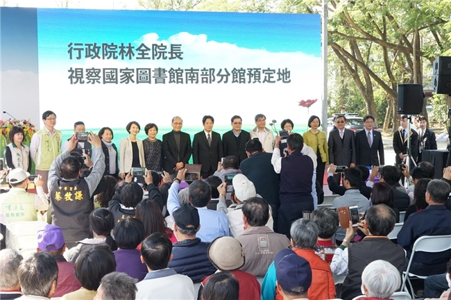 Premier Chuan Lin inspects the site for the southern branch of National Central Library