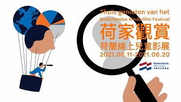 Video Banner_S.jpg