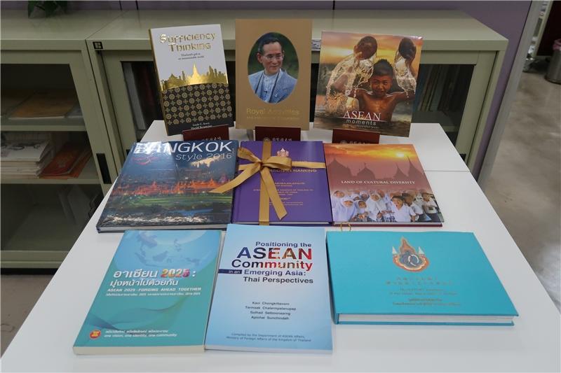 泰國貿易經濟辦事處致贈之圖書