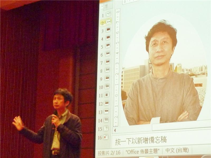陳昌明教授與讀者互動回答提問