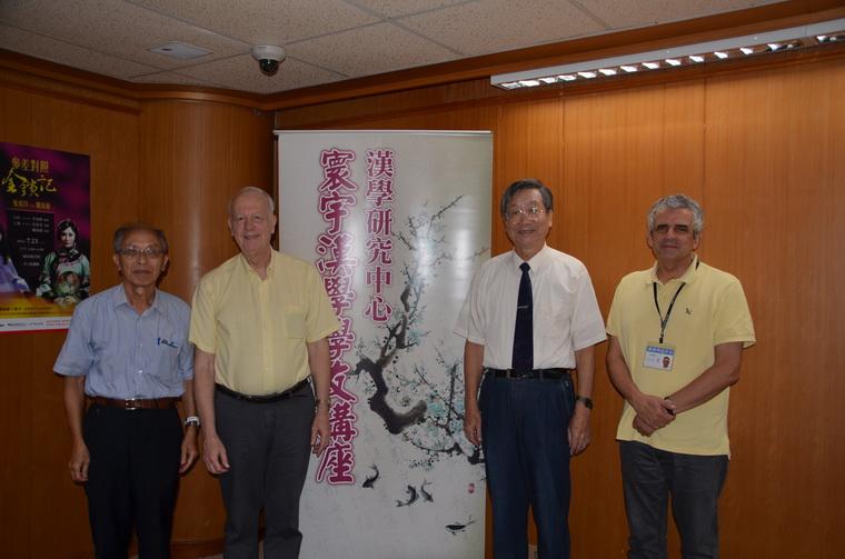 左起:黃寬重教授、田浩教授、夏長樸教授、柯若樸教授