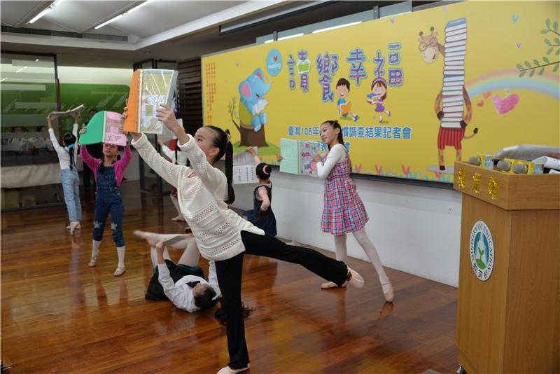永樂國小表演閱讀樂舞蹈