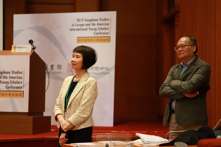 From Left to Right: Professor Cheng Yu-Yu and Professor Yuan-Tse Lin