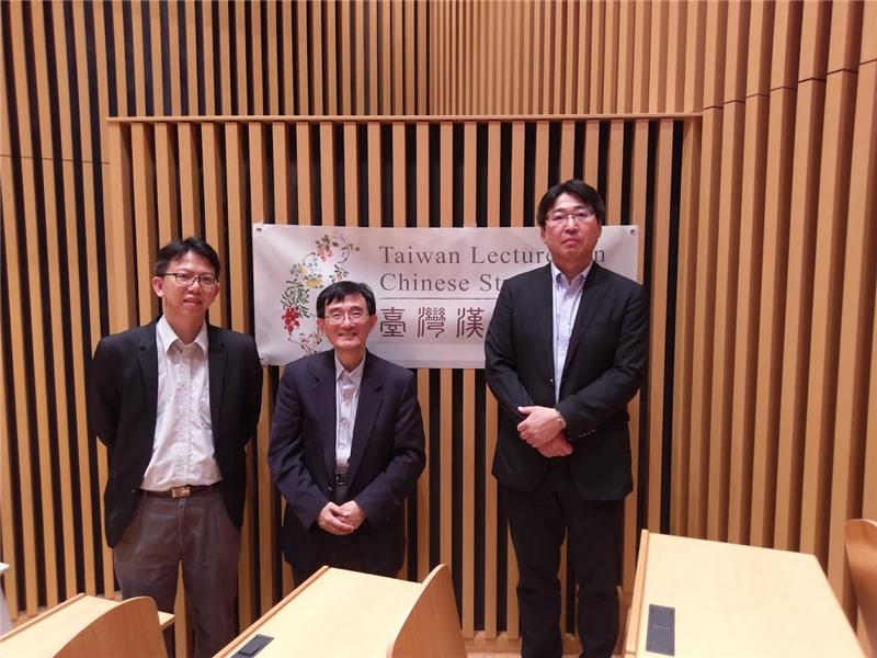 (from left): Huang Wen-de, Head of the Center for Chinese Studies, Professor Hua-Yuan Hsueh, and Professor Shin Kawashima