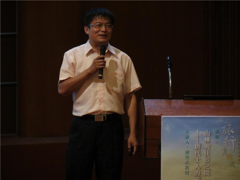 陳登武教授