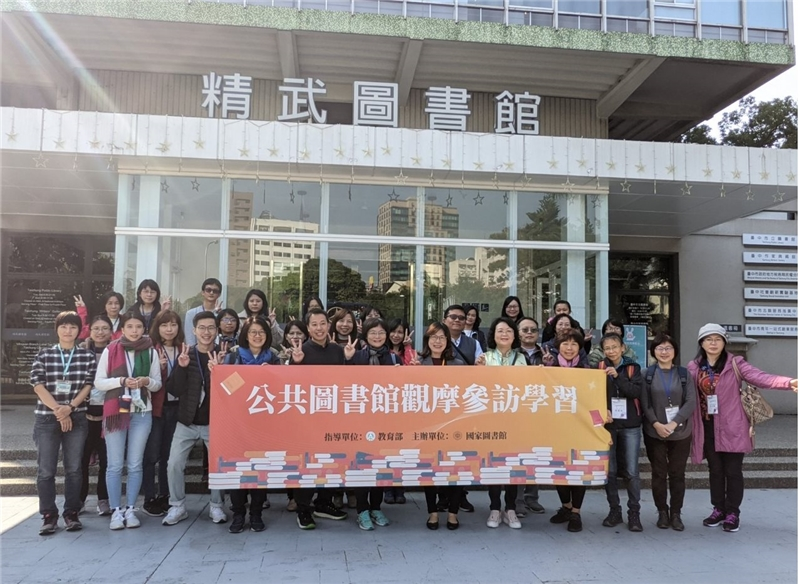 Public Library On-site Observation and Learning group in a group photo at the Jingwu branch library in Taichung