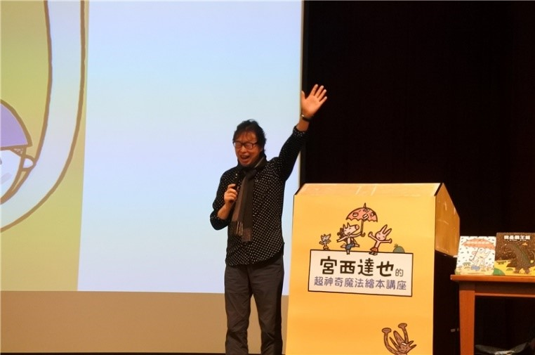 Mr. Tatsuya Miyanishi greets the audience