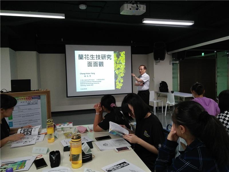 中興大學學術副校長楊長賢教授分享自身研究