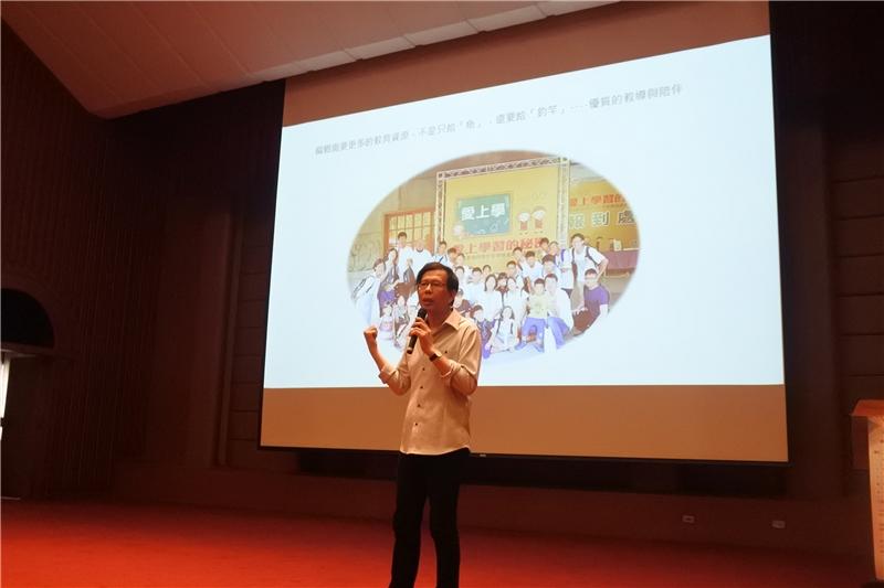 陳超明教授演講風采