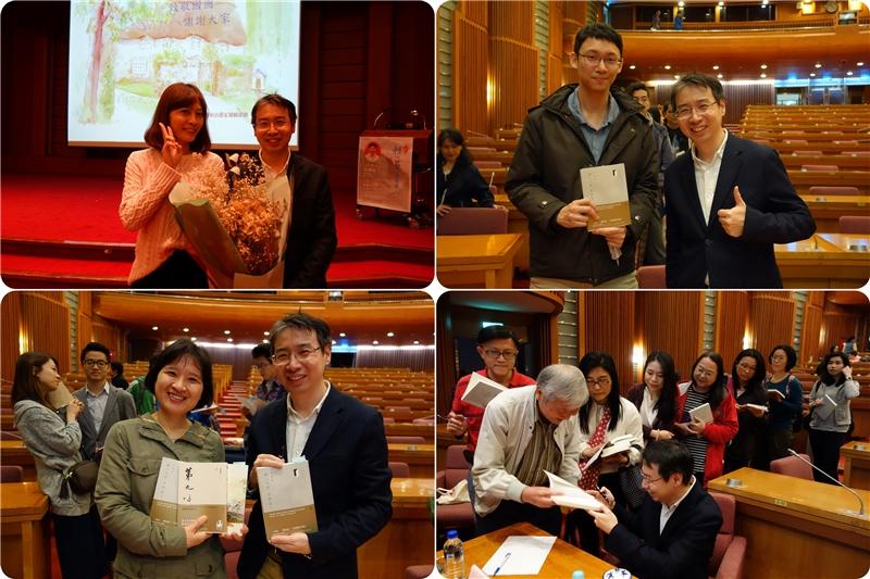 徐國能教授熱情為讀者簽書並與讀者合影