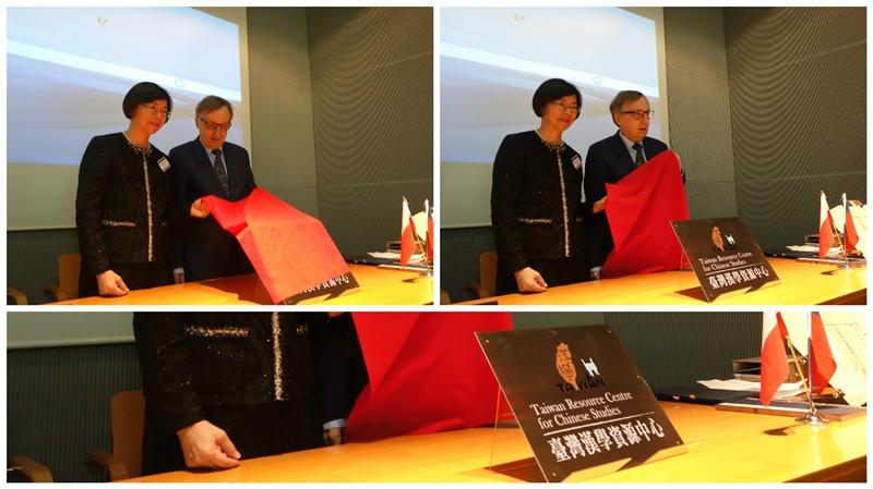 波蘭第一個臺灣漢學資源中心在亞捷隆大學揭牌成立