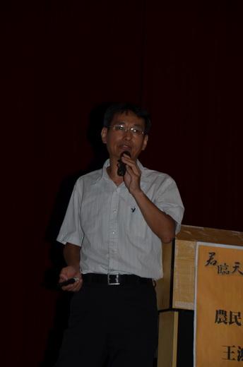 王鴻泰教授