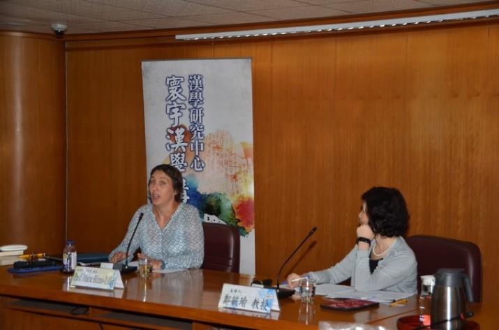 Prof. Marie Bizais-Lillig with Prof. Yu-yu Cheng