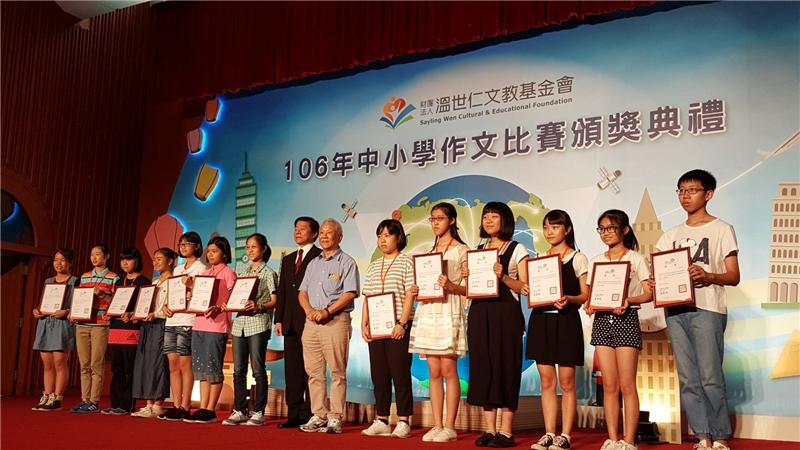 圖7:中央研究院曾志朗院士頒獎表揚獲獎人員