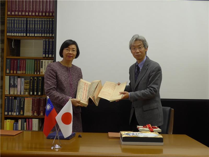 國圖致贈《金剛般若波羅蜜經》予京都大學圖書館