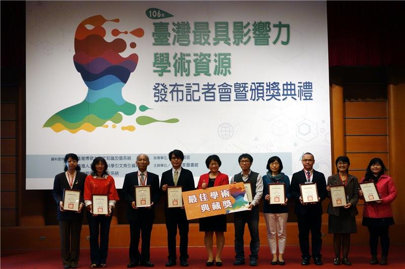 黃月麗司長頒發「最佳學術典藏獎」並與得獎者合影