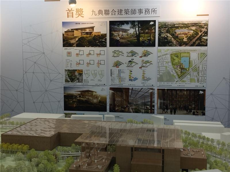 本次競圖5家優勝廠商建築模型於9月14日至21日在國家圖書館展出2