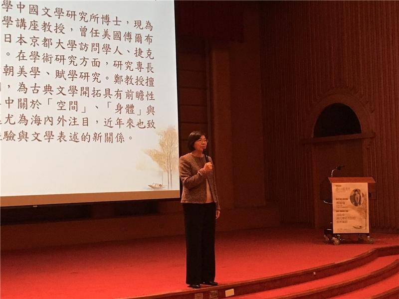 曾淑賢館長為2017春天讀詩節第1場演講擔任主持