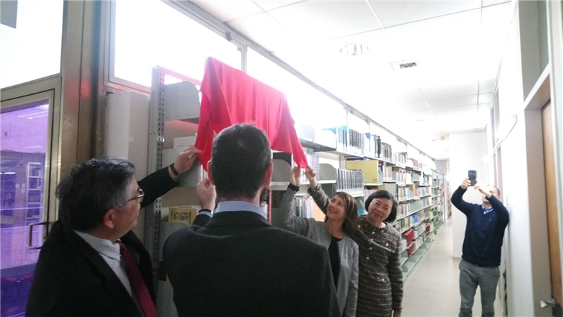 The Taiwan Resource Center for Chinese Studies unveils its official placard