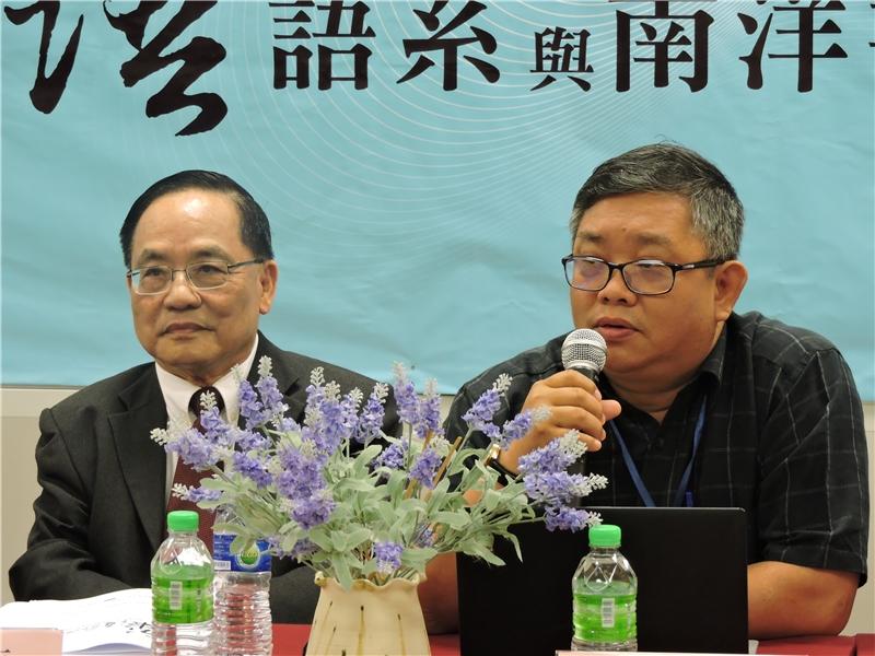 圓桌論壇 王潤華教授、莊華興教授