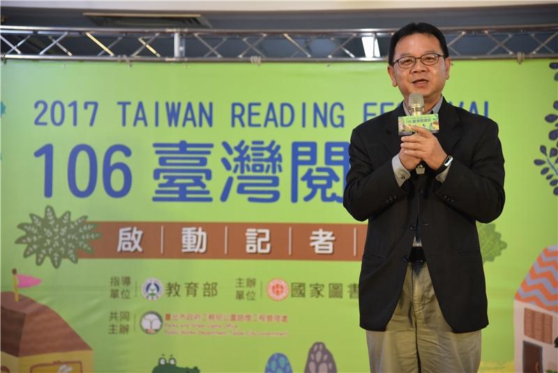 圖4:臺北市政府工務局公園路燈工程管理處黃立遠處長致詞