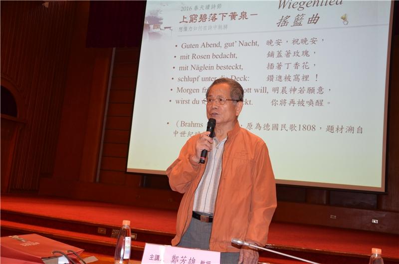鄭芳雄教授回答聽眾提問神情