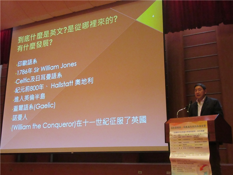 張安平董事長為聽眾帶來精彩的演講