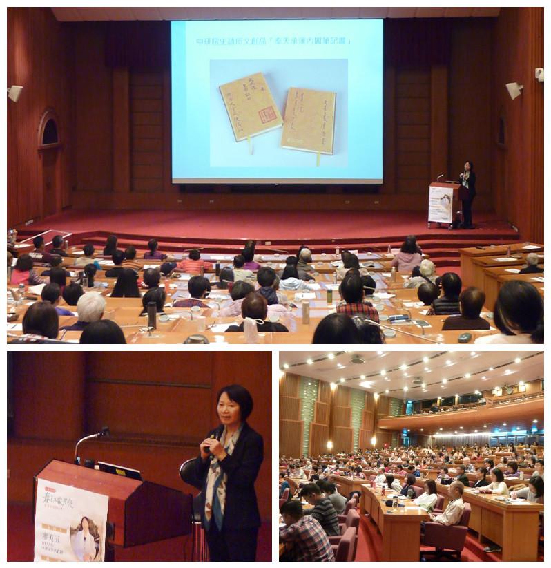 廖老師演講吸引超過260位讀者到場聆聽