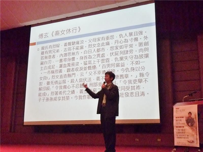 陳昌明教授精彩演講1