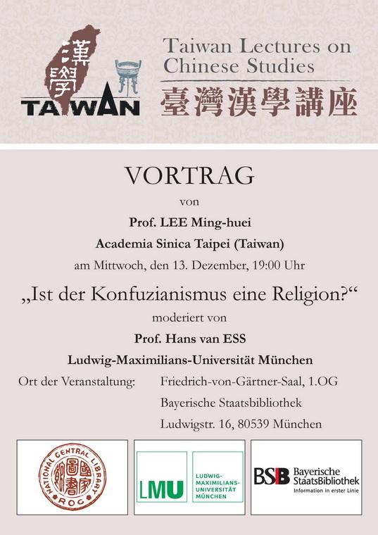 臺灣漢學講座12月13日德國演講海報