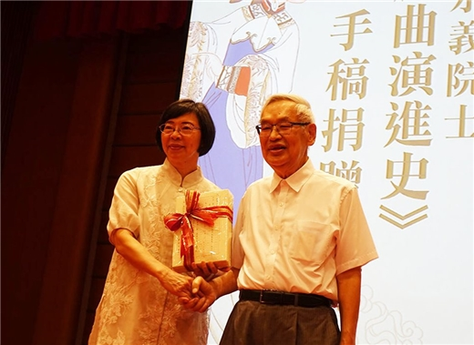Yong-yih Tseng (right) donates Xiqu yanjinshi manuscript to National Central Library