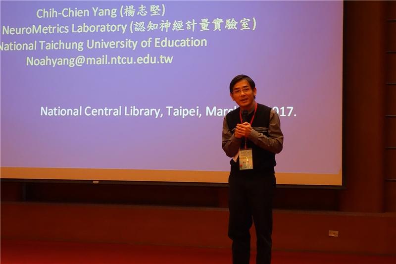 國立臺中教育大學楊志堅老師報告分析「臺灣最具影響力學術資源」分析