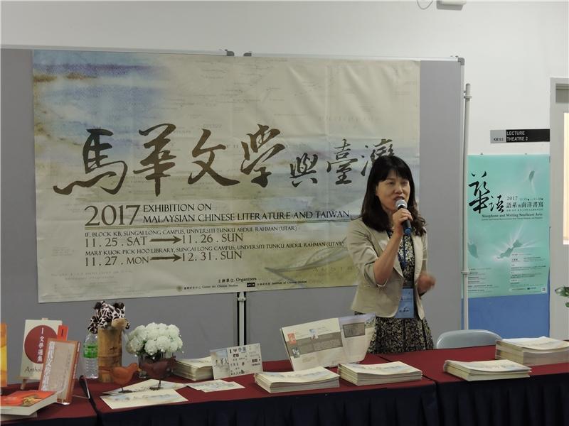呂姿玲主任導覽主題書展 馬華文學與台灣