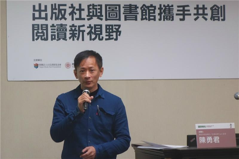 博客來網路書店校園經營團隊陳勇君經理
