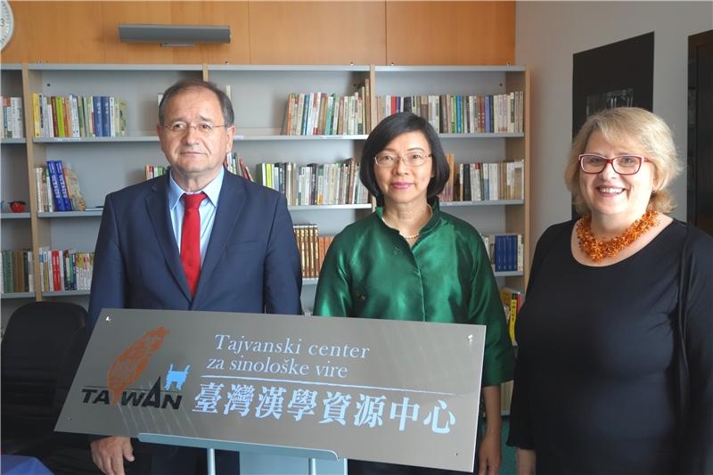 斯洛維尼亞盧比亞納大學「臺灣漢學資源中心」揭牌啟用