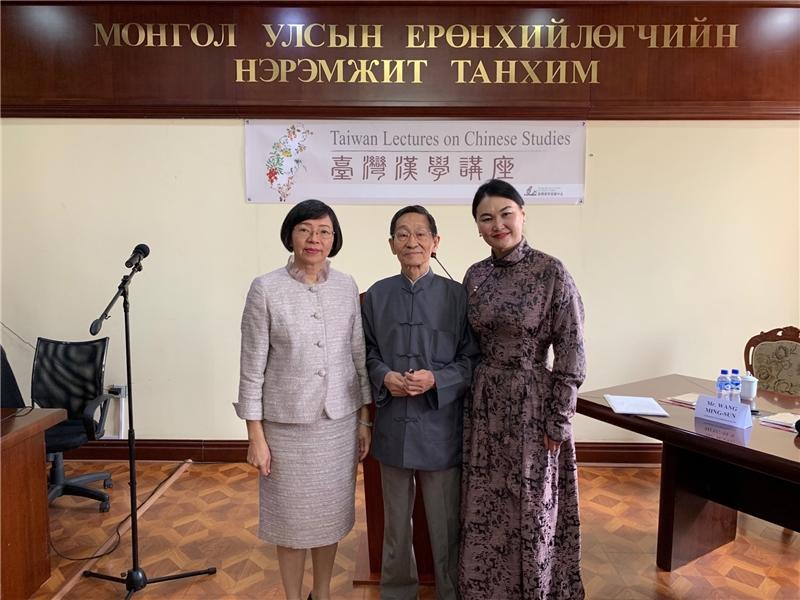 臺灣漢學講座兩館館長與王明蓀教授合影