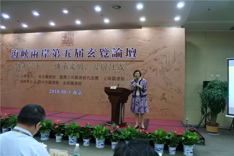 圖6:國家圖書館曾淑賢館長以《臺灣民眾閱讀風貌及民間閱讀推廣》為題發表演講
