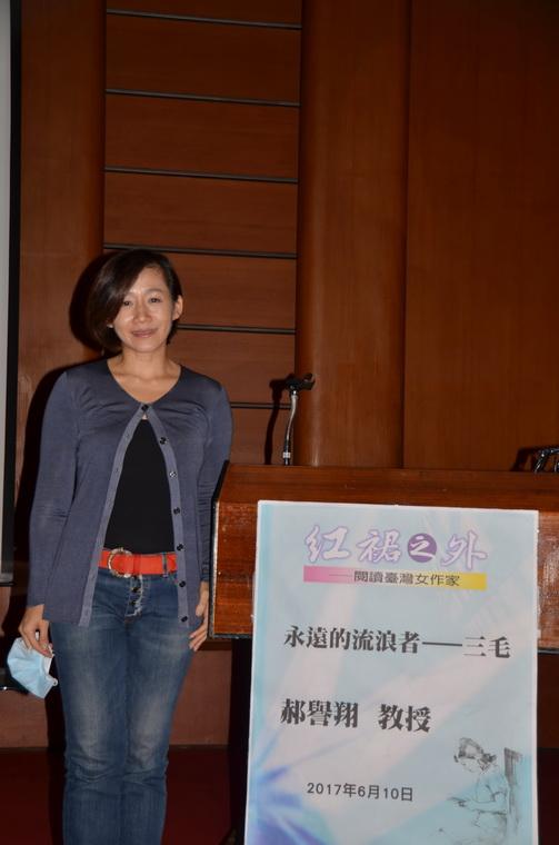郝譽翔教授