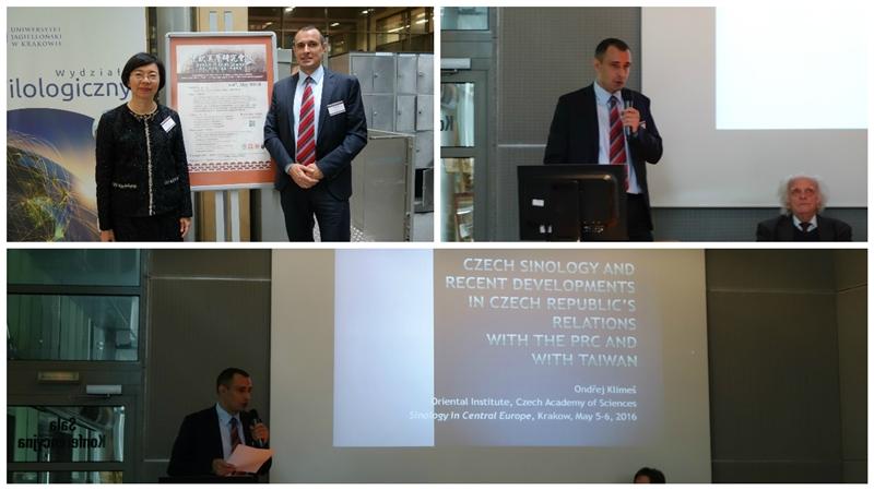 研討會第一場演講由捷克科學院亞非研究所的研究員林昂(Dr. Ondřej Klimeš)率先介紹捷克的漢學研究發展,並與曾館長合影紀念