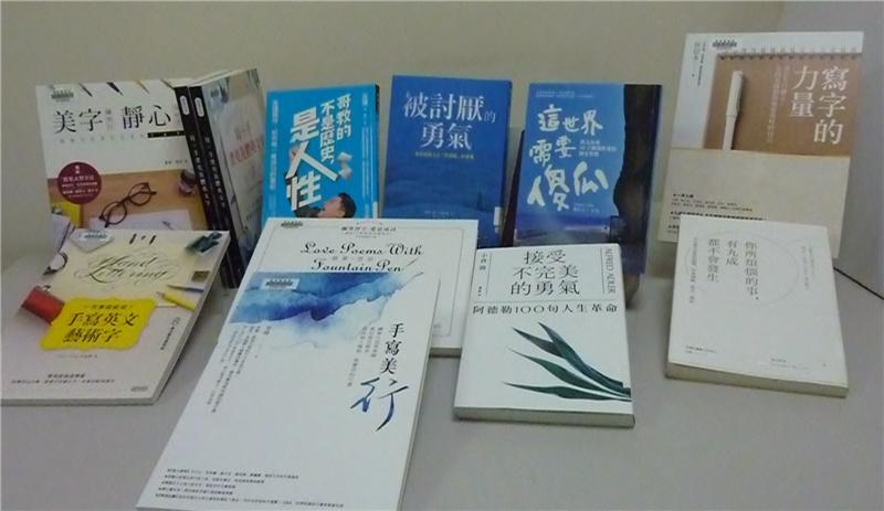 圖2:「心靈勵志」圖書在網路書店銷售長紅,「寫字書」也形成風潮