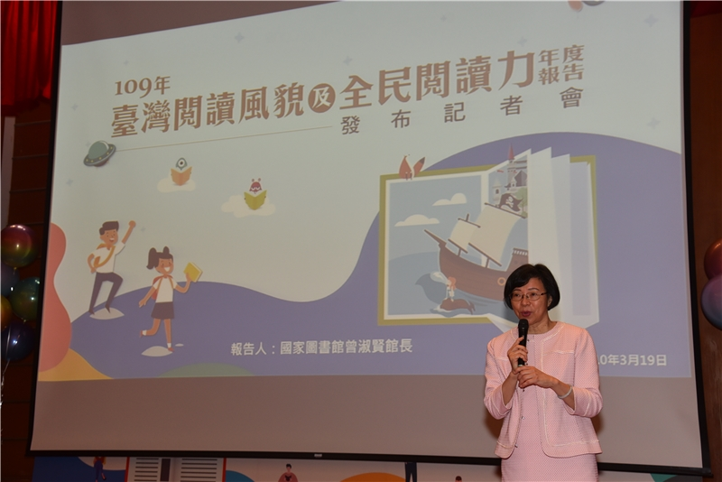 NCL Director-General Tseng delivers a presentation for 2020 Annual Report on Reading Atmosphere and Reading Engagement in Taiwan