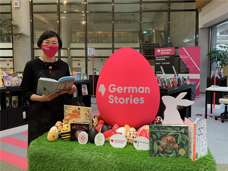 NCL Director-General Tseng invites the public to visit the 「2021 German Stories Book Exhibition」