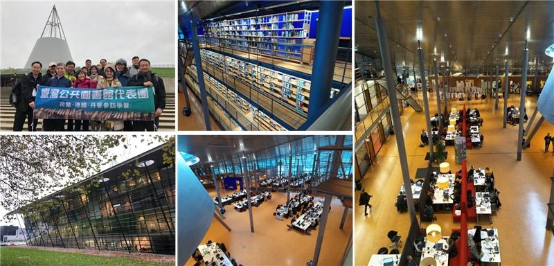 荷蘭台夫特理工大學圖書館