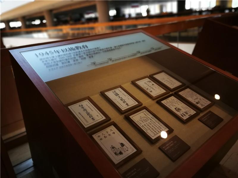 圖2、展示臺灣早期教科書風貌,樸實插畫與內文反映時代的教育特性