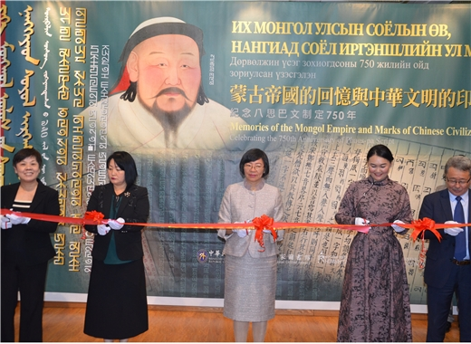 The ribbon cutting ceremony Director-general Tseng Shu-hsien(middle)