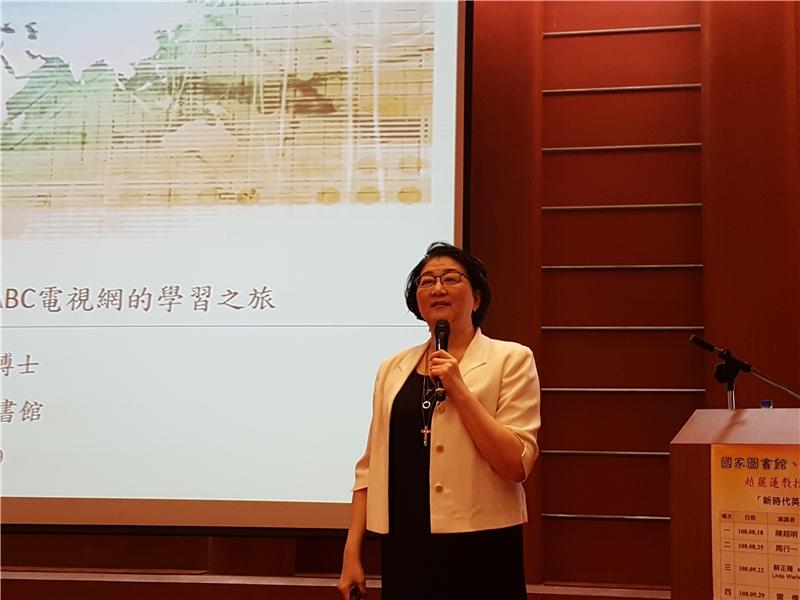 雷倩博士主講「看電視學英文:我在ABC電視網的學習之旅」